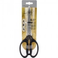 Tim Holtz Schere titanium micro serrated scissors 9,5