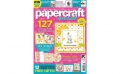 Zeitschrift-UK-Papercraft-Essentials-161